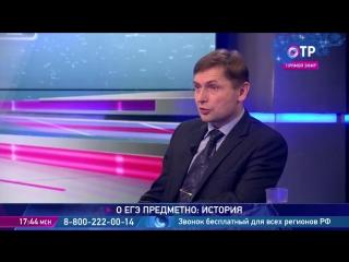 Игорь Артасов. Как подготовиться к ЕГЭ по истории