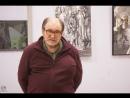19 сентября 2018 Юбилейная выставка Леонида Шерешевского в Самаре