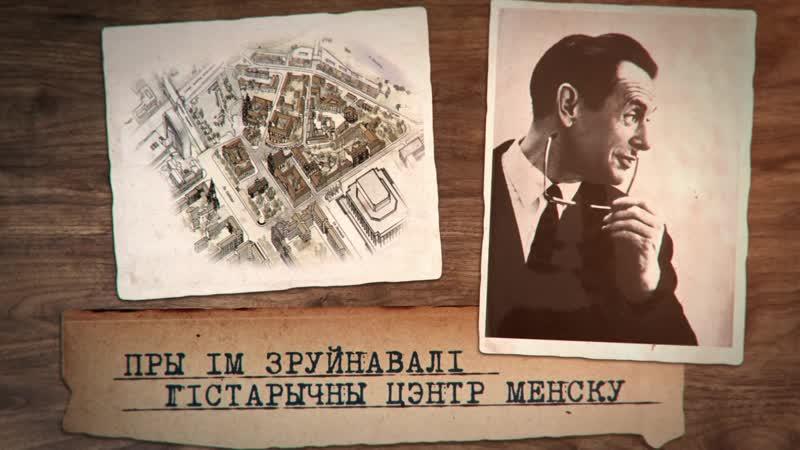 Cёння 101 год з дня нараджэння Пятра Машэрава.