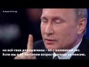 Путин о деревянном макинтоше