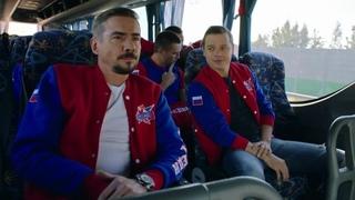 Молодёжка / 6 сезон 42 серия