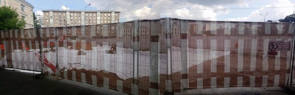 Слегка искажённая панорама фрагмента стройки.  19 июня 2018 года