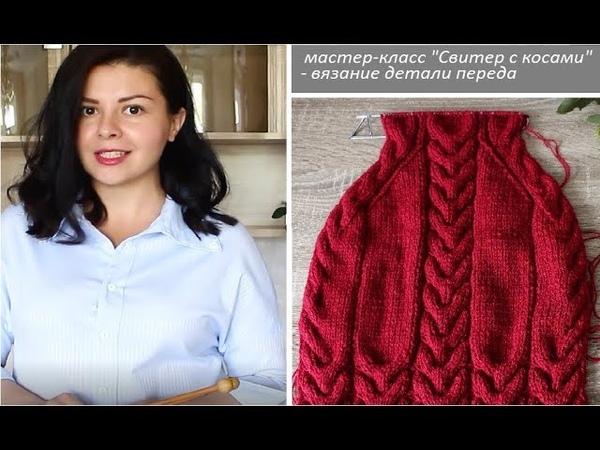 №1МК свитер с косами на девочку и мальчика спицами простой и модный вязание детям knit for kids