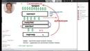 SUHBA СУХБА - вебинар (система построения команды)