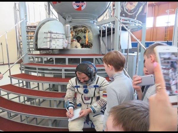 Воспитанники технопарка Кванториум встретились с космонавтом Алексеем Овчининым в Звездном городке