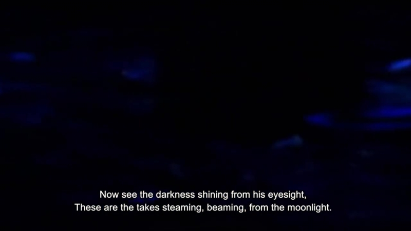 Down Low - Moonlight (with subtitles)