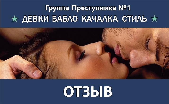 https://pp.userapi.com/c845021/v845021844/1a9480/z9Wt4ITceQY.jpg
