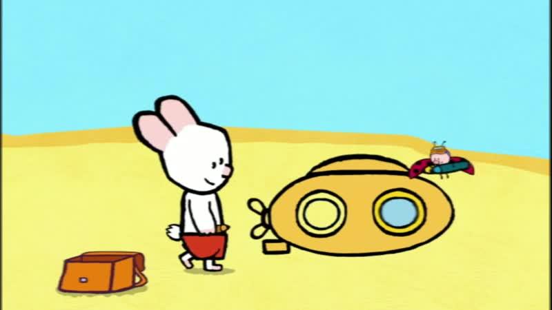 Луи и подводная лодка