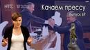 Пятилетие в визите Путина, политический фотошоп и тень Потёмкина Качаем прессу-69