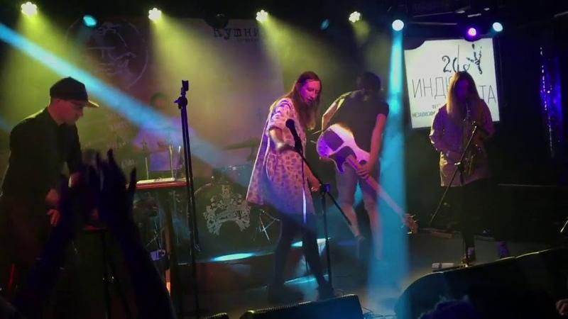 Группа Дзинь (Live @ 16 Tons Club Индюшата 2018) (3/3)