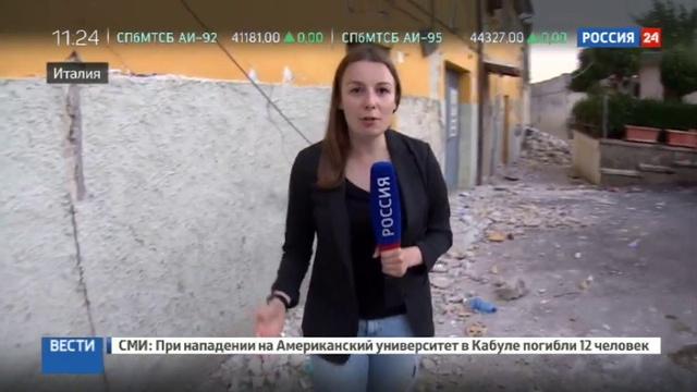 Новости на Россия 24 • 10-летняя итальянская девочка провела 17 часов под завалами