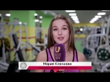 Мария Клочкова приглашает на Чемпионат РБ по бодибилдингу 2018