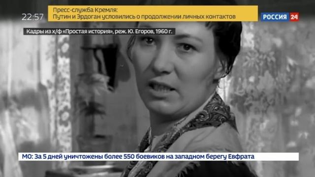 Новости на Россия 24 • Жена Павла Погребняка основала КГБ