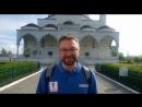 Мстислав Захаров поздравил уральских мусульман с праздником Ураза байрам