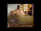 90-е - Говинда М-ж - Комментарий к Веданта-сутре в линии вайшнавизма