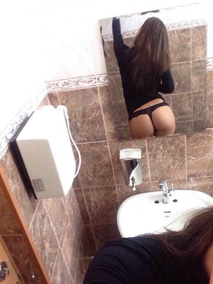 Hot ass black girl