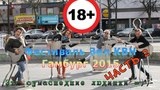 狐 САМОЕ СТРАННОЕ ВИДЕО. БОЛЬШЕ ТАК НЕ БУДУ =) Фестиваль Зел КВН в Гамбурге 2015. часть 2. 狐