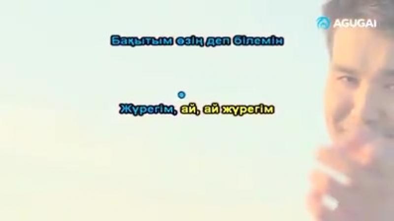 Қазақша караоке