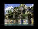 Висячие сады Семирамиды Hanging Gardens of Babylon
