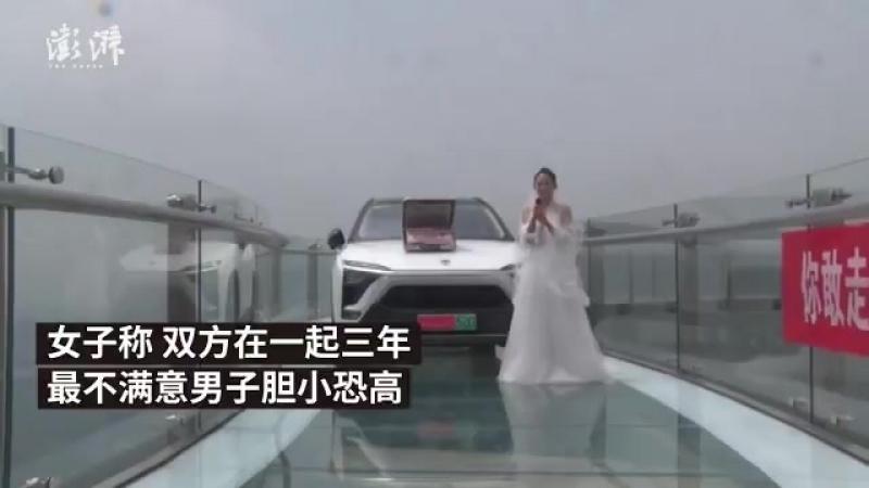 Китайская невеста поставила жениху жестокое условие