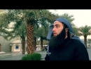✅ Несколько слов о достоинствах мечети К mp4