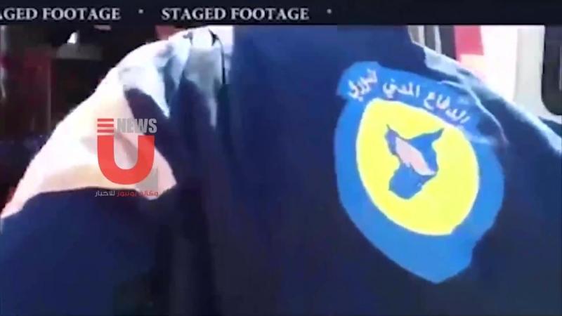 فيديو مسرّب لمسرحية إنقاذ الخوذ البيضاء لضحايا الهجوم الكيميائي في إدلب