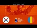KOR vs ROU - 2019 IIHF WM20IIA - Tallin, Estonia – 13.01.2019