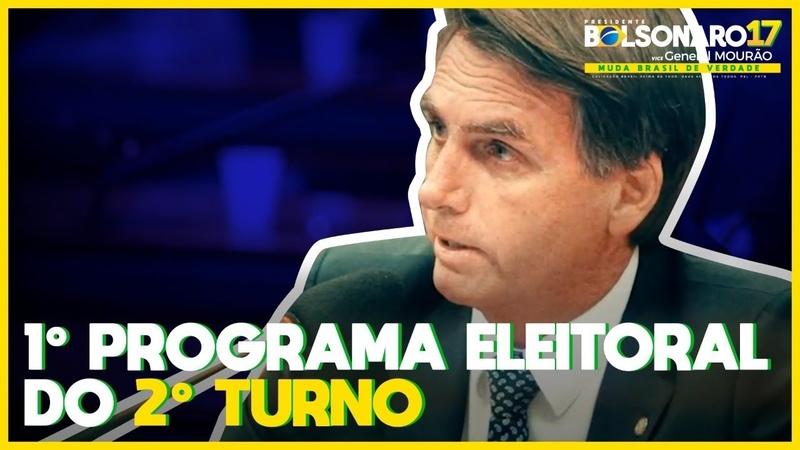 Primeiro Programa Eleitoral de Jair Bolsonaro no 2º turno