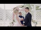 Постановочная свадьба в Загородном комплексе