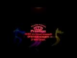 Приглашение на Юбилейный концерт - Престиж 10  лет!!!