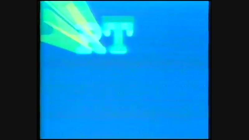 Концовка новостей спорта, диктор и конец эфира (RTP2 [Португалия], 06.06.1987)