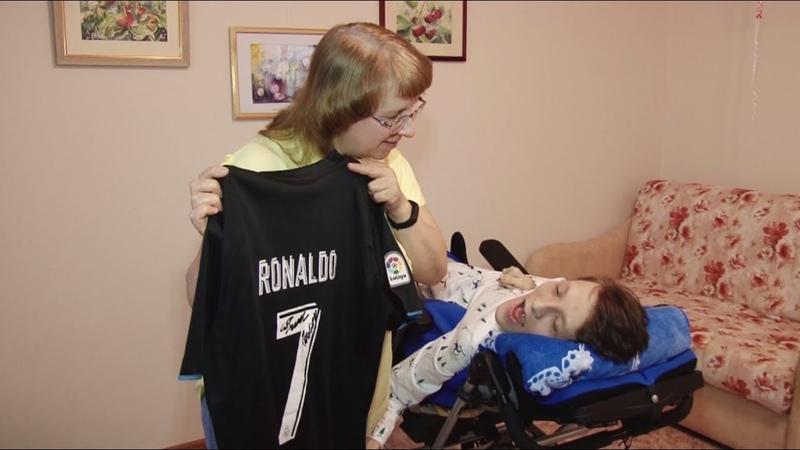 Мальчик из Челябинска подарил болельщику с ДЦП футболку подписанную Криштиану Роналду