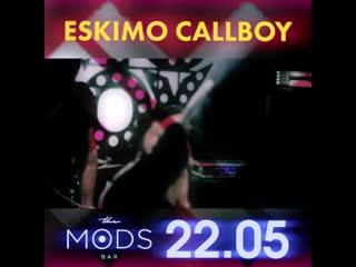 Eskimo callboy в красноярске