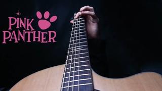 Pink Panther | не Guitar Hero