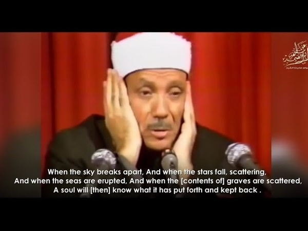 Catholic React To Best QURAN Recitation in world by Sheikh Abdul Basit (so Powerful)