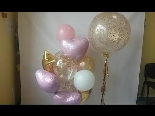 Композиция из гелиевых шаров с большим прозрачным шаром с блестками