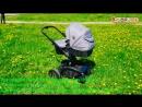Детская коляска RANT OMEGA Потрясающий функционал