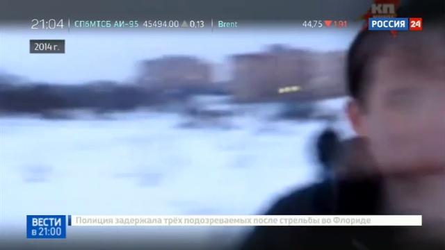 Новости на Россия 24 • Внеклассная работа: руководитель гимназии учит детей зацепингу
