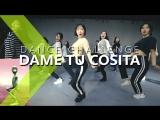 Популярный сейчас в Корее кавер танец DAME TU COSITA