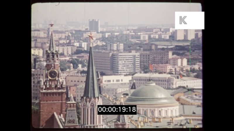 1983 Moscow Skyline and Streets