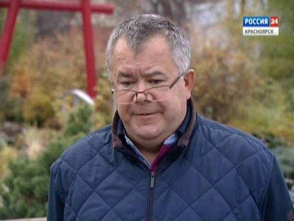 Вести.Интервью: директор парка флоры и фауны Роев ручей Андрей Горбань