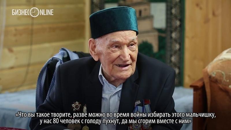 История ветерана Файзи Галиева из Нижних Шишей