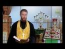 О старом и новом завете о болие 600 заповедях старого завета на которыми трудилис те верующие и о том что Божый сын говорит во