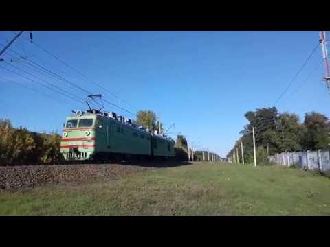 Электровоз ВЛ80К 113 с приветливой бригадой перегон Полтава Киевская Шведская Могила