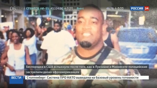 Новости на Россия 24 • Даллаский стрелок основательно готовился к преступлению