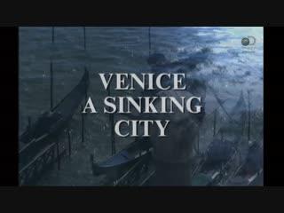 Тонущие города 5 серия. Венеция: тонущий город / Sinking Cities