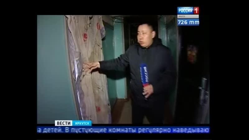 Коммунальный ад. Жильцы бывшего общежития ИВАТУ не хотят съезжать из аварийного здания