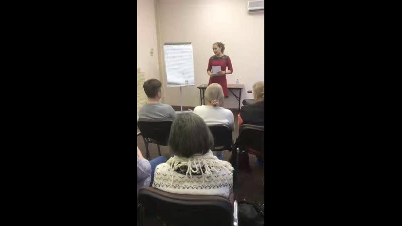 Встреча с Альбиной Клименко в Москве