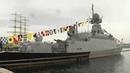 Черноморский флот принял пополнение набоевое дежурство заступил ракетный корабль Орехово Зуево