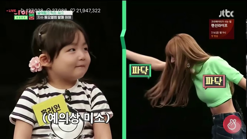 [ENG SUB] BLACKPINK Dancing and Singing to Kids in Idol Room Ep. 07